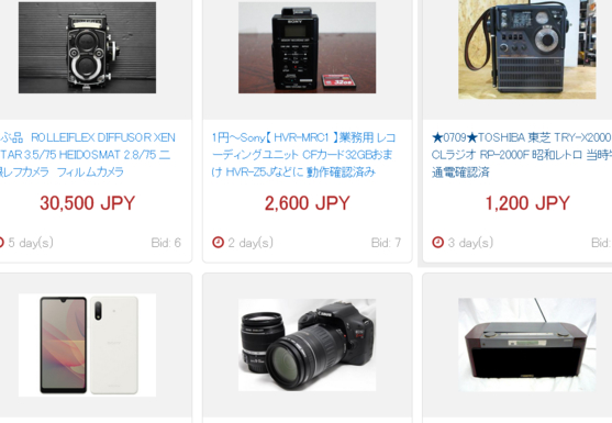 Find Cheapest and Safest Japan Products Online Shopping Store