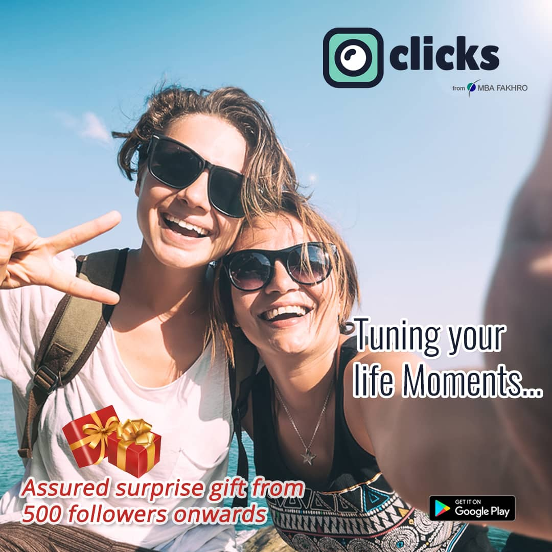 Set Cool short video for your clicks profile Increase your followers likes.