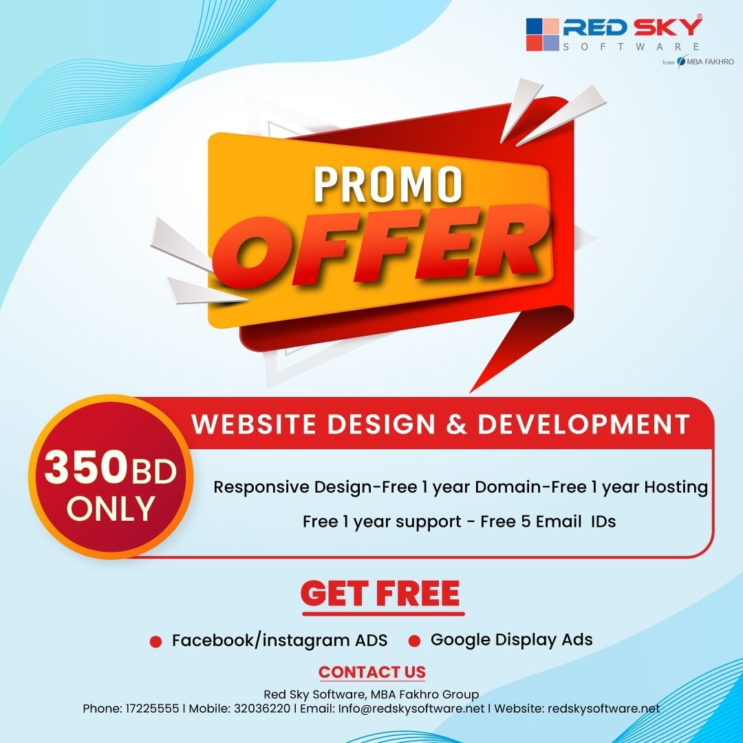 Web Design Development Services for just 350 Bd Only