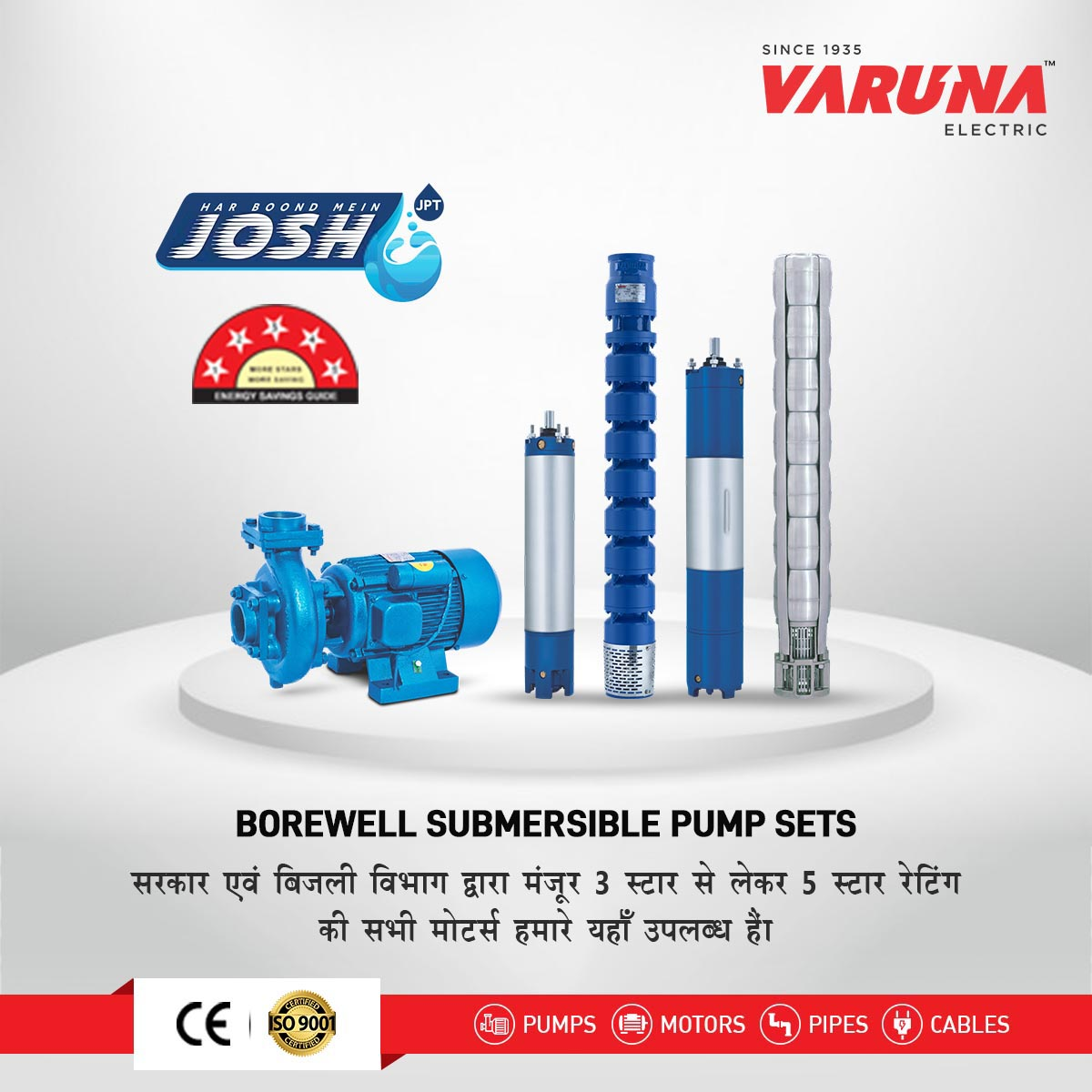 Top Submersible Pumps Manufacturer in India