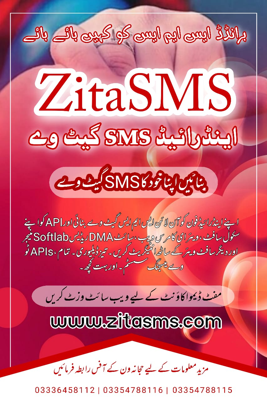 Free android SMS getway zitaSMS