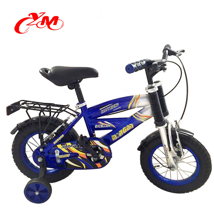 Best Cycle for baby