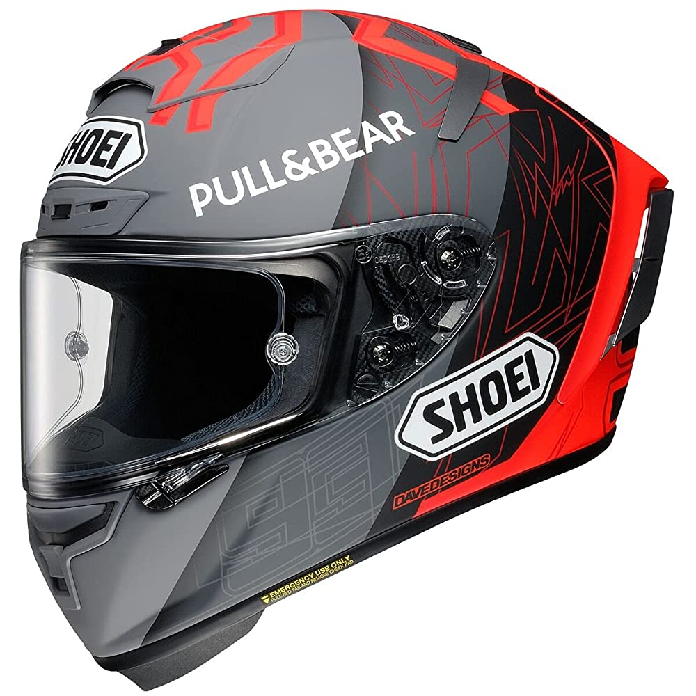 Buy Shoei Products Online in Kuwait at Best Prices