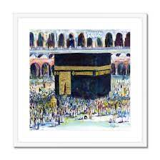 Order WaterColour Painting Of The Holy Kaaba