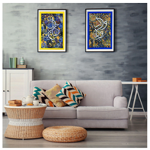 Decorate Your Home With Islamic Home Decors From Shabina Gallery