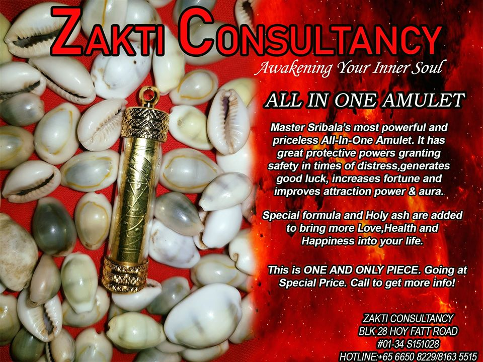 All in One Amulet Your the Time Good Luck