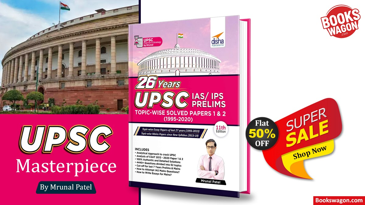 Are you preparing for the UPSC examination but dont know which books to rea...