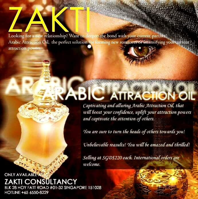 The Attraction Powers of Arabic Attraction Oil