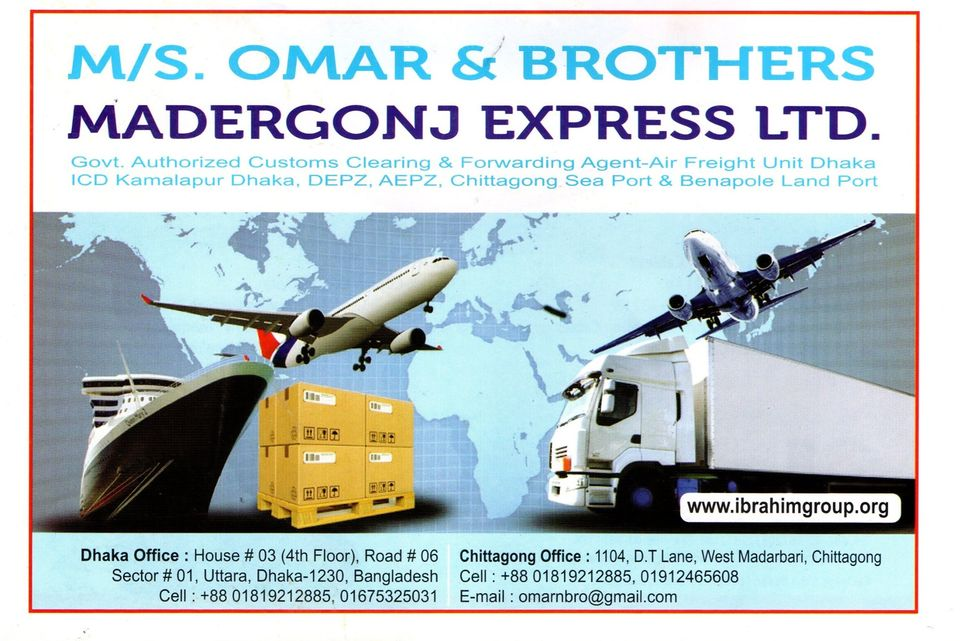 The Leading Service for Customs Clearance in Bangladesh