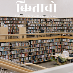 Public Library to Read Books: Kitabo.in