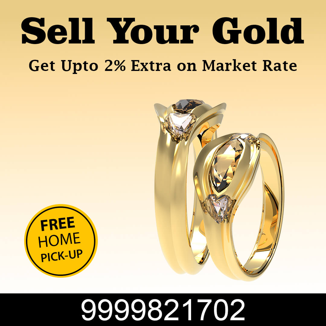 Cash For Gold Online Sell Jewelry Form Home