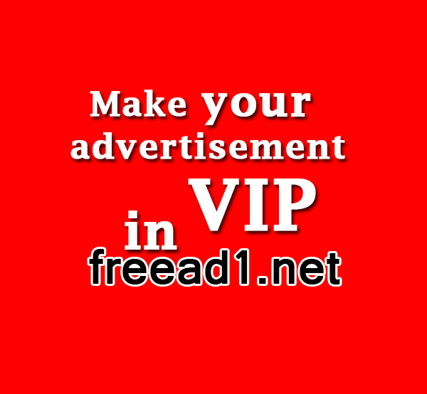 How to make your ad VIP in FreeAd1.net