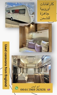 Used quality caravans from England ready for shipping